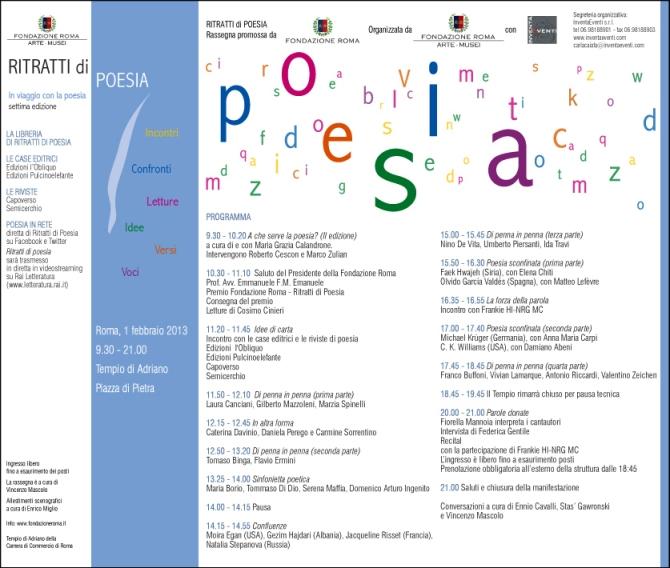 Invito email Ritratti 2013(1)